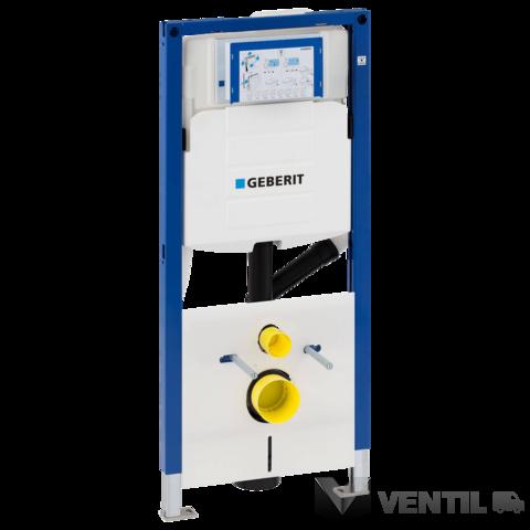 Geberit Duofix Duofresh WC szerelőelem