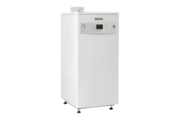 Bosch Condens 2000F EU-ERP - 16 Kw álló fűtő kondenzációs gázkazán váltószelep nélkül